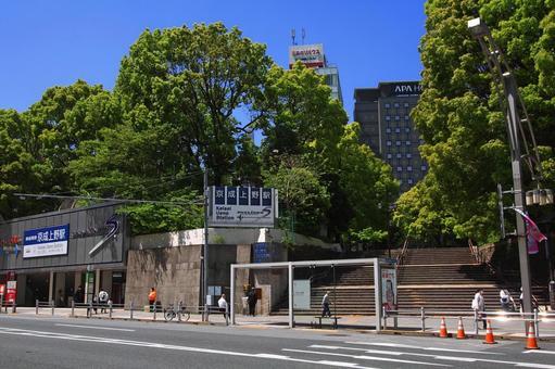 Keisei Electric Railway Keisei Ueno Station Ueno Onshi Park
