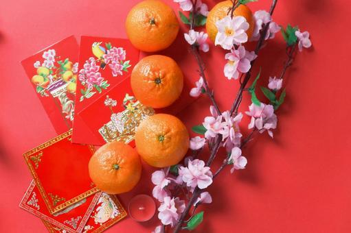 Spring Festival Item 8