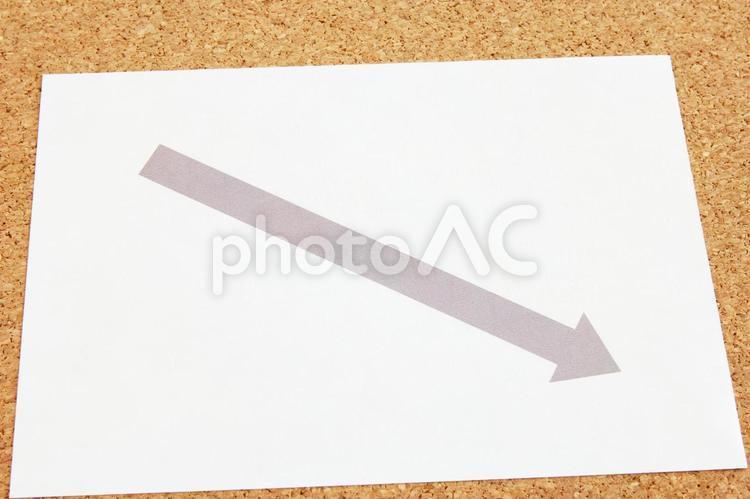 矢印 下降の写真