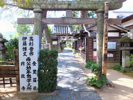 Enseiji Temple Hagi City, Yamaguchi Prefecture