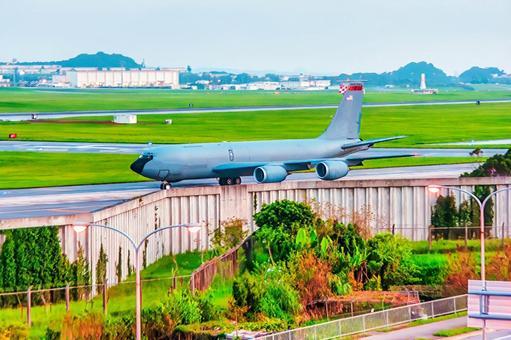 Kadena Air Base (Kadena Town)