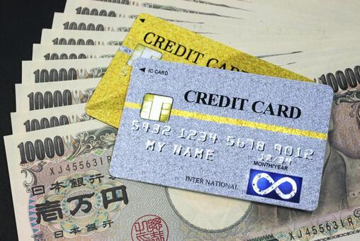 신용 카드와 돈