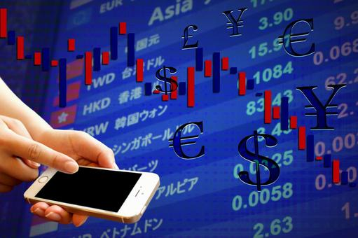 Online trade declines