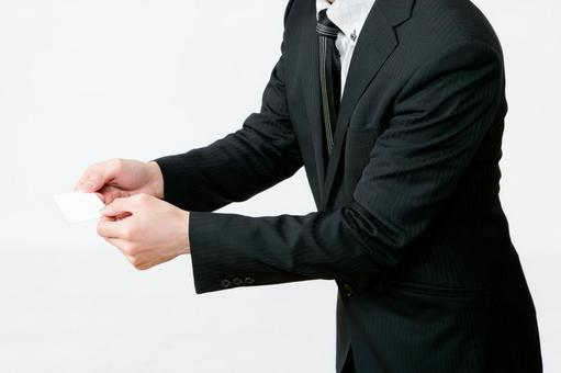 Businessman 80 [business card exchange]
