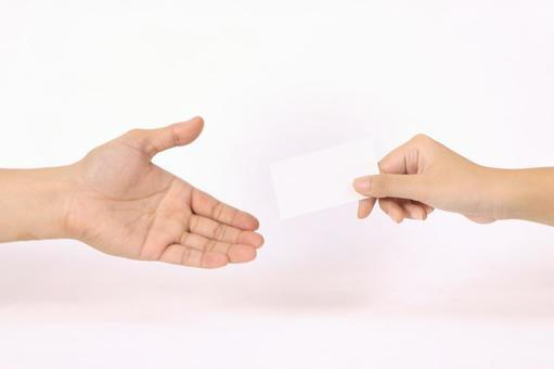 Hand parts (business card exchange) 4