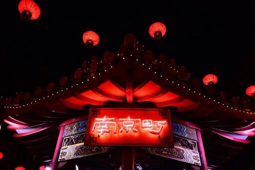 Night's Chinatown 4