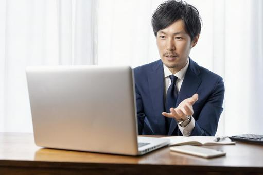 Work at home suit person suit