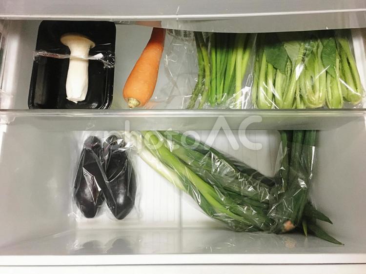 冷蔵庫の野菜室の写真