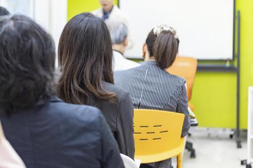 女人聽研討會