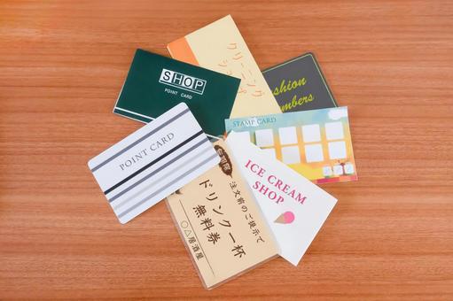 포인트 카드와 스탬프 카드