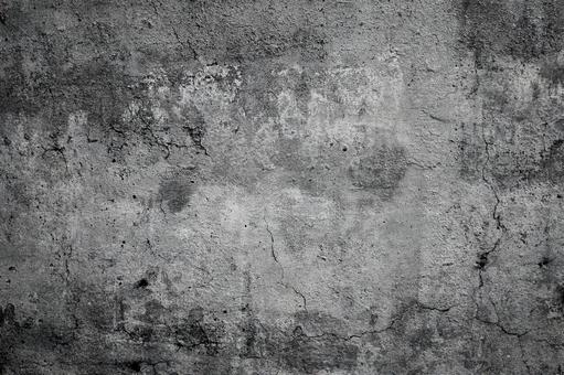Concrete wall grunge image background