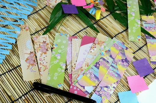 Tanabata strip