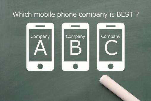 Image of selection of mobile phone company