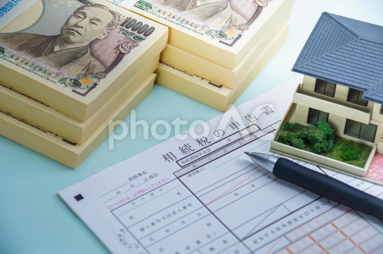 相続 相続税のイメージの写真