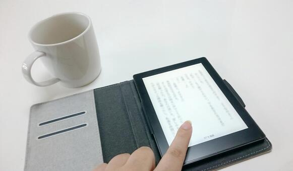 Reading with an e-book reader