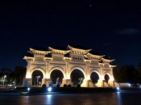 대만 자유 광장
