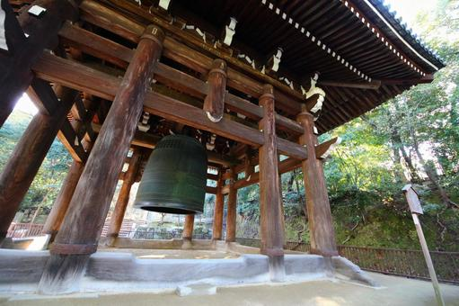 The temple bell 3