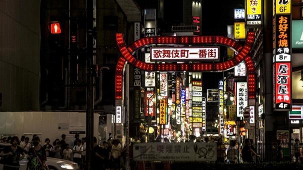 Shinjuku and Kabukicho at night # 4