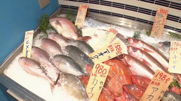 Fish sales