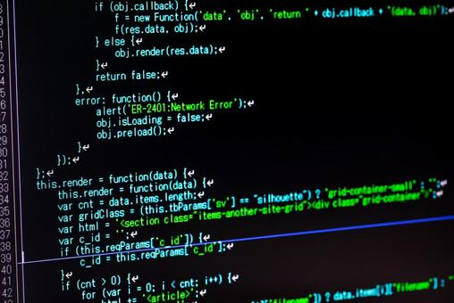 Programming / IT development / program code image