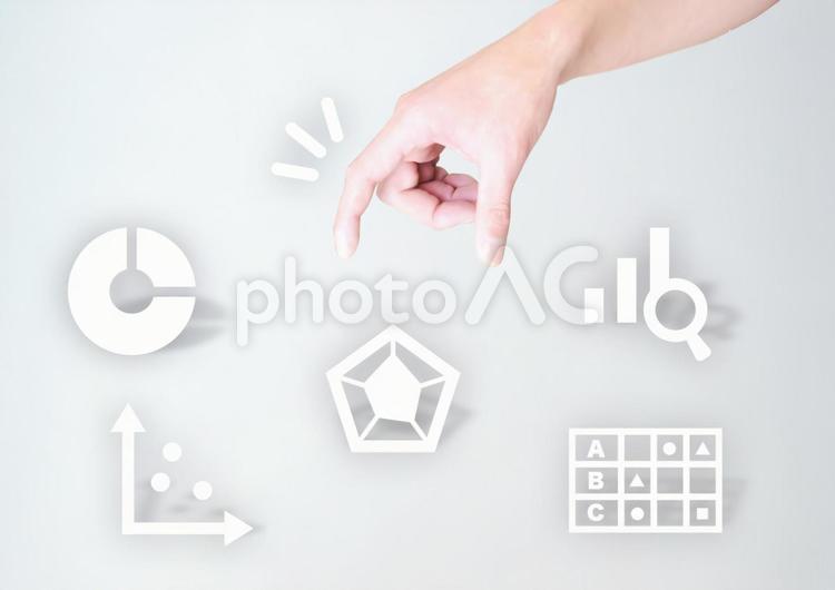 ビジネス マーケティング 戦略の写真