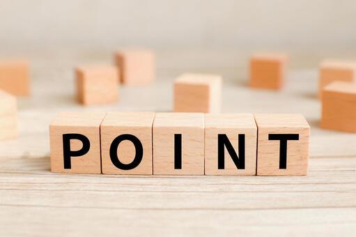 POINT 포인트 문자 소재
