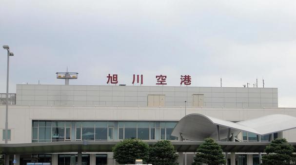 In front of Asahikawa Airport Terminal Building