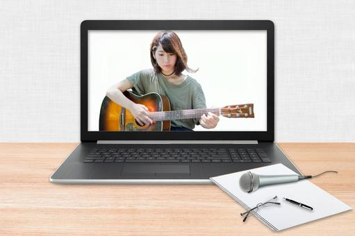 Online lessons at home (guitar)
