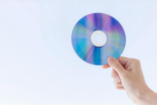 CD를 가진
