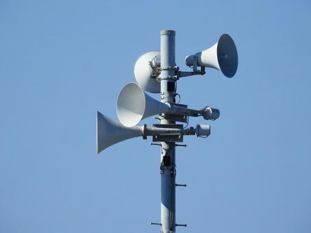 Speaker, siren