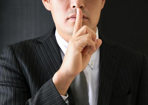 A businessman who fingers sea