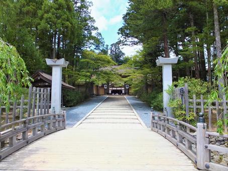 Sohonzan Kongobuji Temple entrance