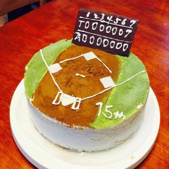 Decorated cake 3
