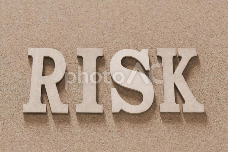 リスク セピアの写真