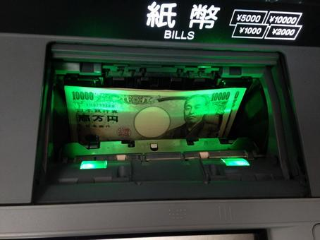 ATM 현금 입금