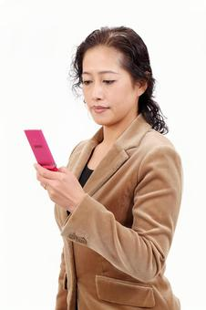 Business woman mobile phone