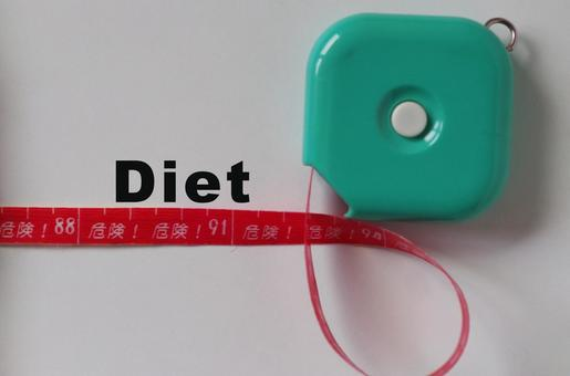 A measure of diet and waist