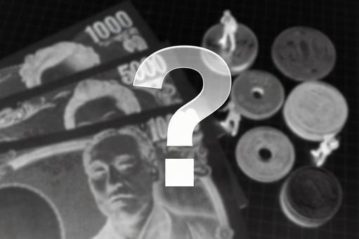 Money question 2