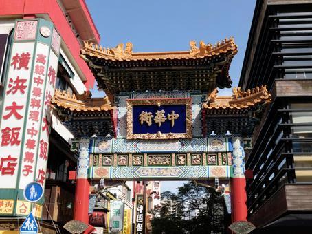 요코하마 차이나 타운 · 선린 문 (ぜんりんもん)
