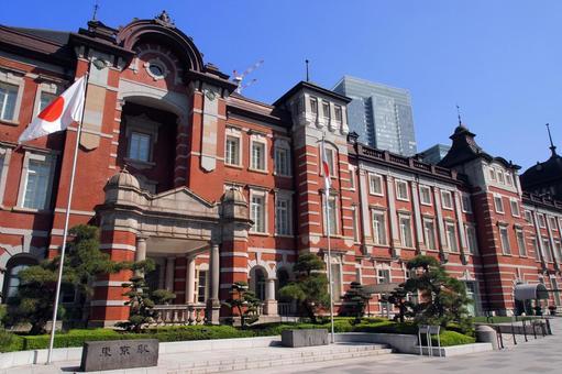 도쿄역 마루 노우치 중앙 출구