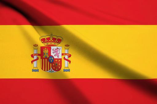 国旗[西班牙]