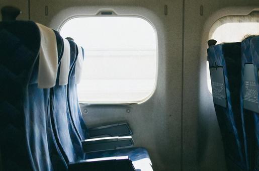 新幹線座位