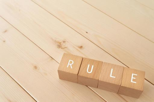 """Rules 