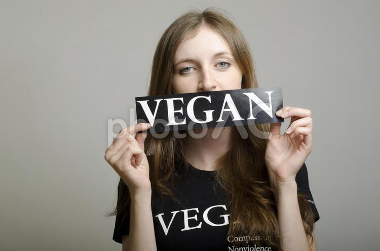 菜食主義メッセージ プレート5の写真