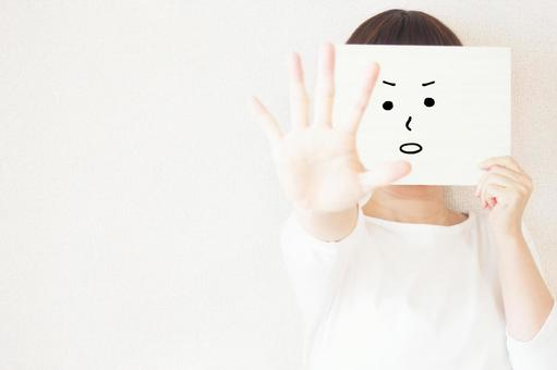 脸和姿势12(不!)