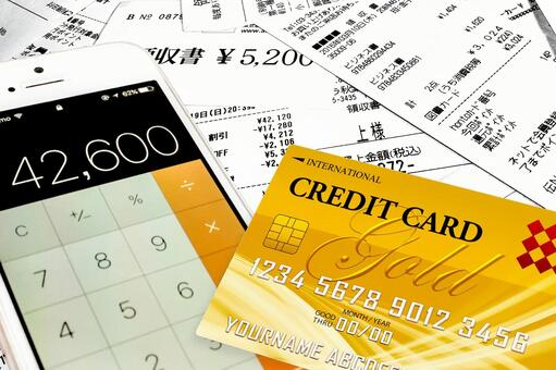 Management of money receipt arrangement