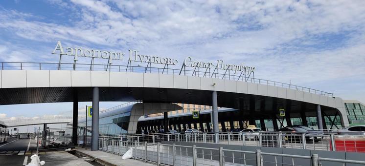 상트 페테르부르크 공항