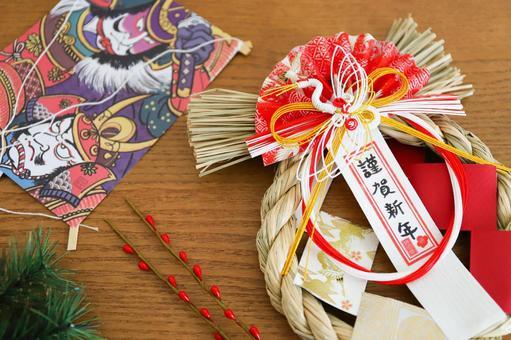 Shimenawa New Year image