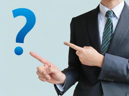Business - Question