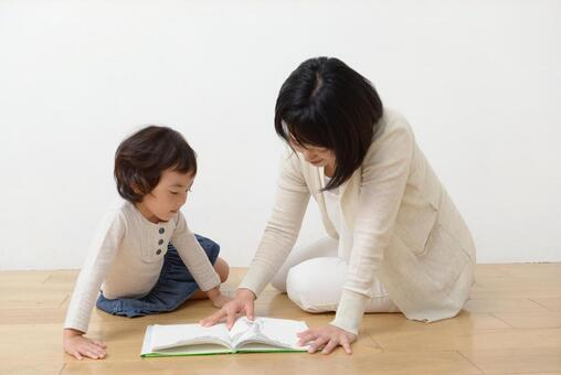 Mother and child reading 20